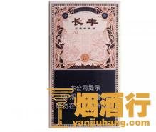 <b>大青山(长丰)香烟</b>