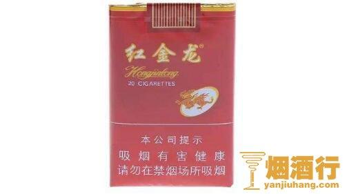 红金龙香烟哪款好抽,好抽又实惠的6款红金龙烟