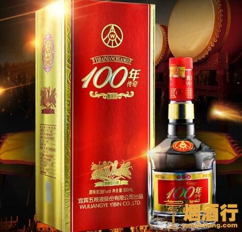 100年传奇金装版白酒38度