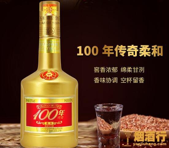 五粮液100年传奇柔和金瓶装