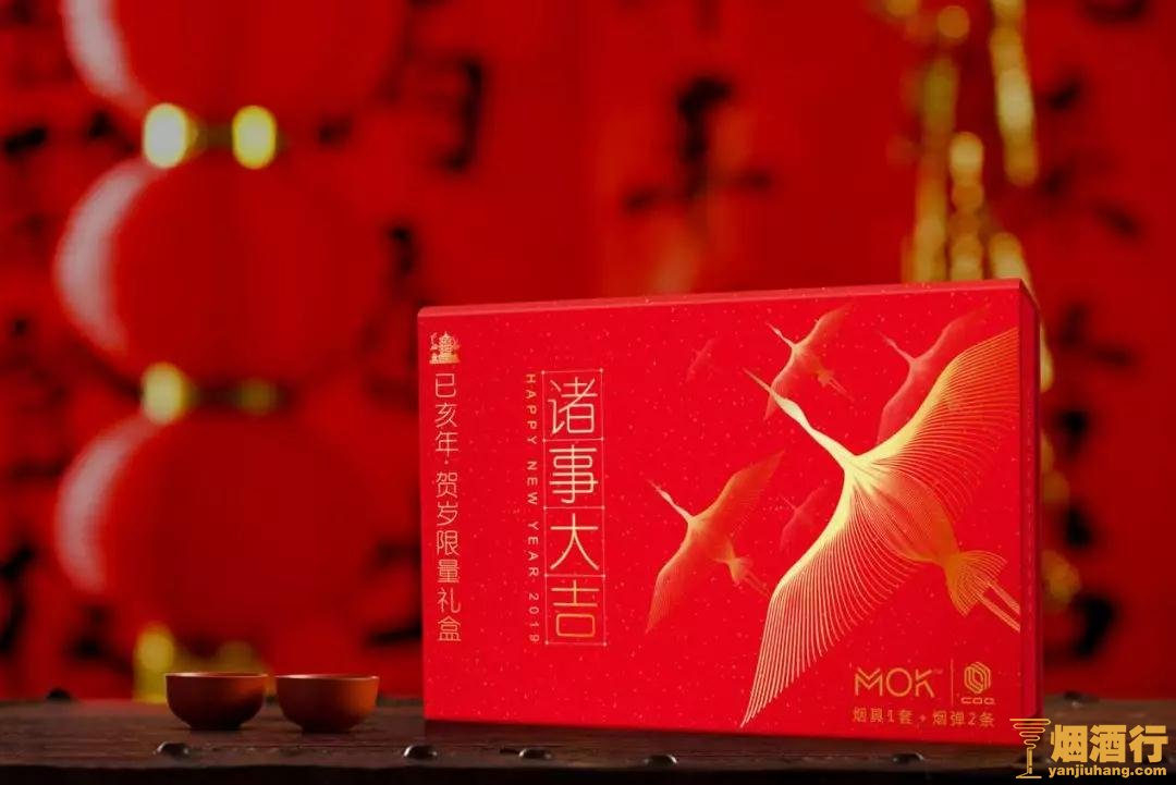 MOK电子烟怎么样,MOK贺岁版礼盒新春