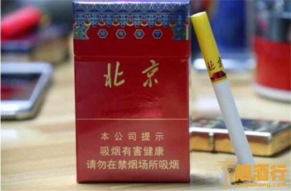 北京香烟福寿康宁硬盒多少钱一包,北京烟福寿康宁价格45元—50元不等