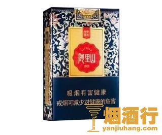 阿里山(软景泰典蓝)香烟