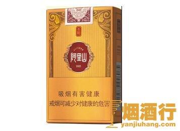 阿里山(软天韵)香烟