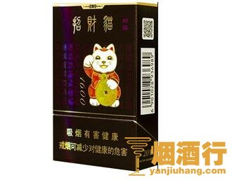 好猫(招财进宝1600)香烟