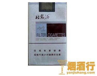 北戴河(软白)香烟