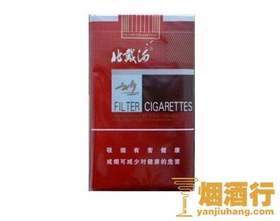 北戴河(软红)香烟