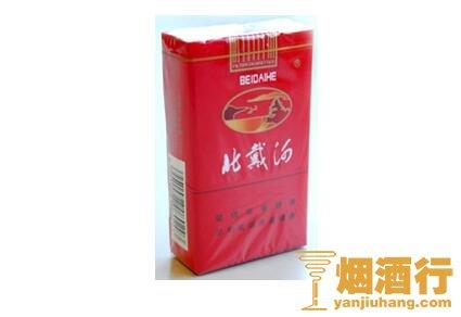 北戴河(软红)香烟/北戴河(软红特醇.软烤)