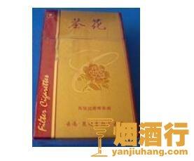 茶花(金砂红)