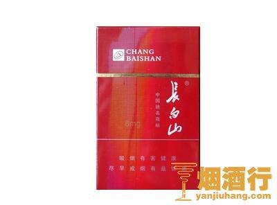 长白山(银)香烟