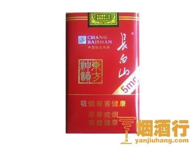 长白山(神韵)香烟