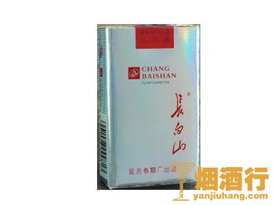 长白山(宝石银)香烟