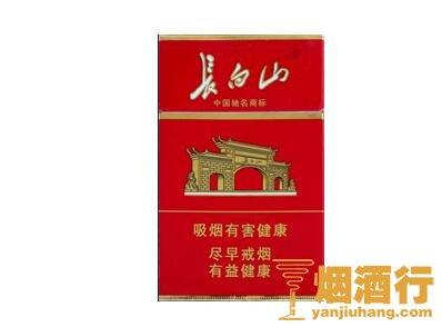 长白山(红)香烟