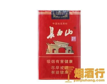 长白山(软红)香烟