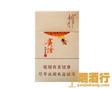 贵烟(甜鄉洞藏)香烟