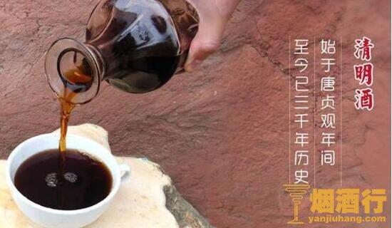 清明酒是哪里的,大唐时期御用酒