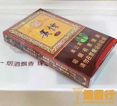 贵烟(国酒香30细支)