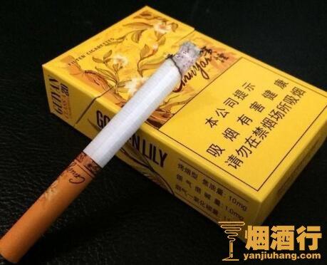贵烟(金百合)
