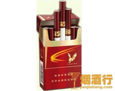 大红鹰(经典)香烟
