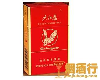大红鹰(精品)香烟