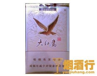 大红鹰(软新品)香烟