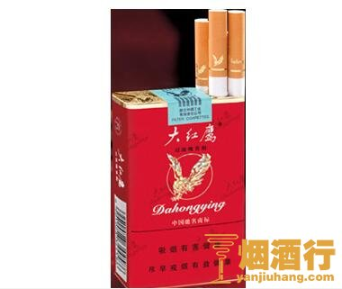 大红鹰(软精品)香烟
