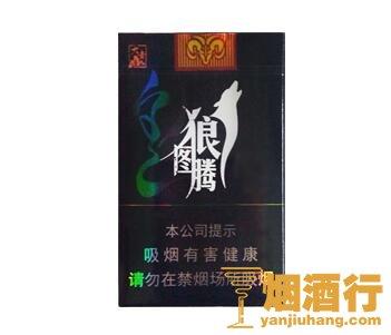 大青山(狼图腾)香烟