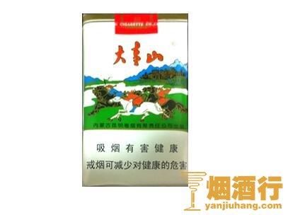 大青山(软)香烟