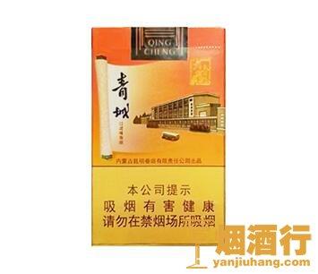 大青山(青城)香烟