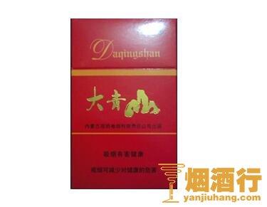 大青山(红)香烟