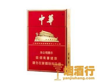 中华(双中支)香烟