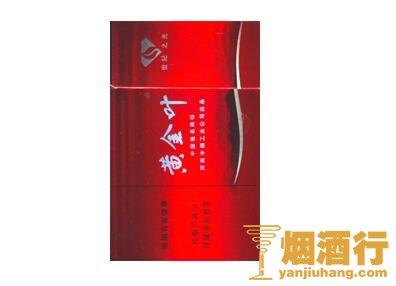 黄金叶(世纪之光)香烟