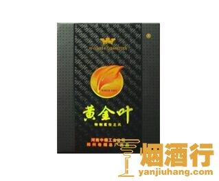 黄金叶(特制茗仕之风)香烟