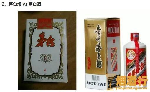烟酒同名品牌盘点,品牌真正的烟酒不分家,有