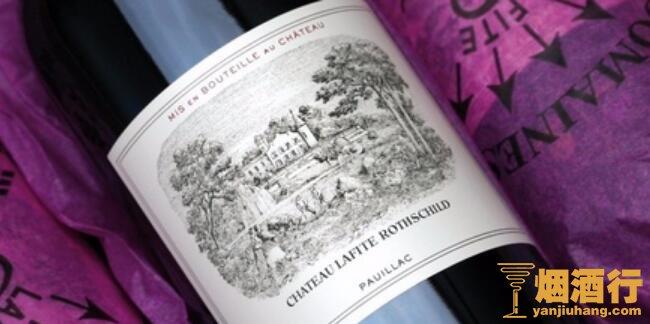 拉菲古堡特殊纪念意义年份葡萄酒盘点,