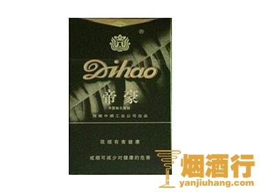 帝豪(国风)香烟