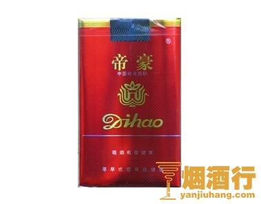 帝豪(一代天骄)香烟