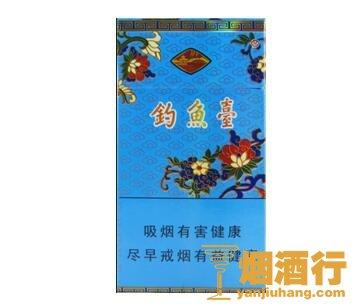 钓鱼台(硬景泰蓝94mm)香烟