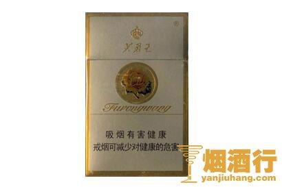 芙蓉王(硬)香烟