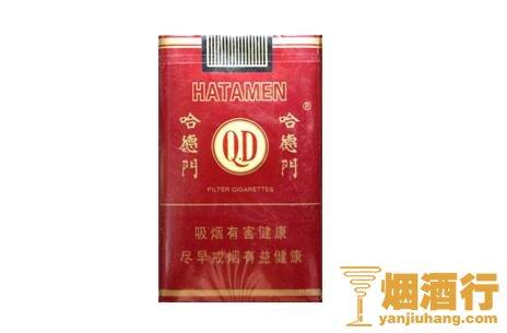 哈德门(软)香烟