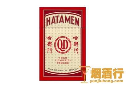 哈德门(清香)香烟
