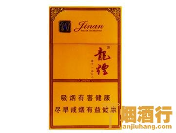 哈尔滨(龙烟金安)香烟