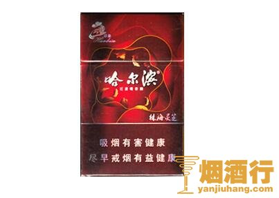 哈尔滨(硬红)香烟