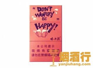 哈尔滨(Happy)