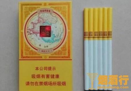 双喜(国喜天下细支)香烟
