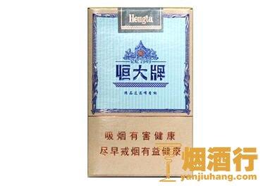 恒大(记忆1949)香烟