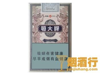 恒大(烟魁1919)香烟