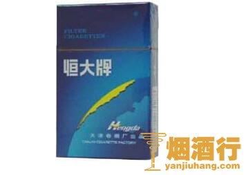 恒大(2000)香烟