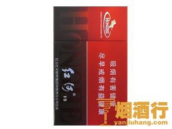 红河(硬v8)香烟