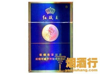 红玫王(硬蓝)香烟